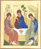 Orthodox_icon_of_trinity_3